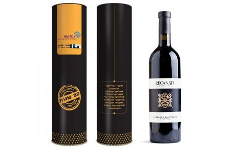 גליל יין ממותג (לקוח: מטריקס)