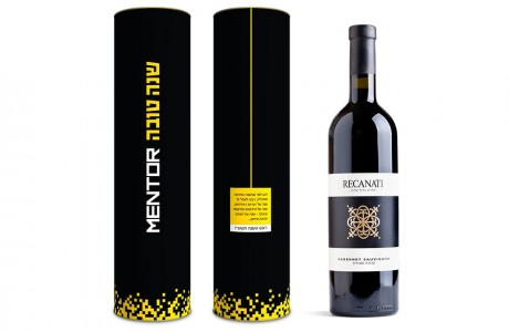 מארז יין ממותג לראש השנה (מנטור)