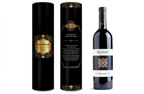 גליל יין ממותג (לקוח: Rimini Street)