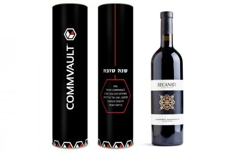 מארז יין ממותג לראש השנה (COMMVAULT)
