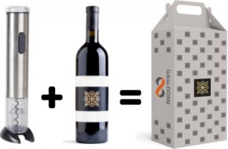 פותחן יין חשמלי + בקבוק יין במארז מתנה מהודר