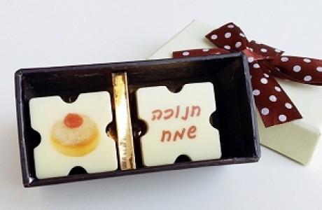 מארזי שוקולד לחנוכה