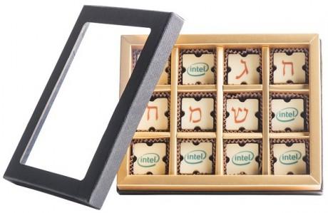 מארז שוקולד מהודר לראש השנה - 12 פרלינים