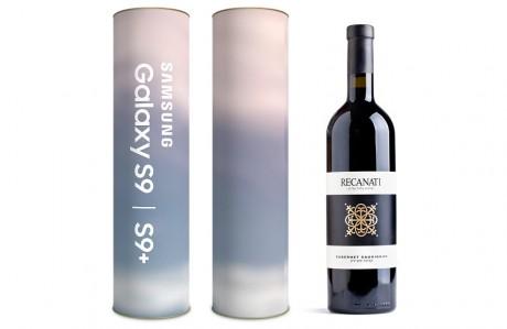 מארזי יין ממותגים