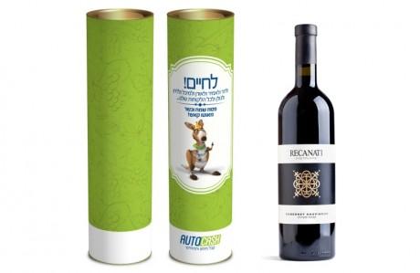 מתנות לחג ללקוחות - מארז יין יוקרתי ממותג (לקוח: אוטו קאש)
