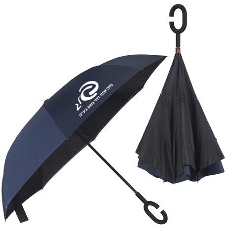 מטריה הפוכה קלאסית עם מיתוג לוגו