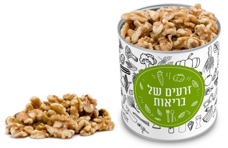 אגוזי מלך קלופים בפחית ממותגת