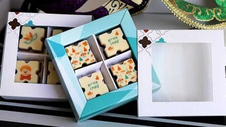 4 פרלינים משוקולד בלגי במארז מתנה לפורים