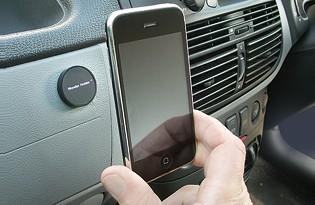 מחזיק טלפון לרכב