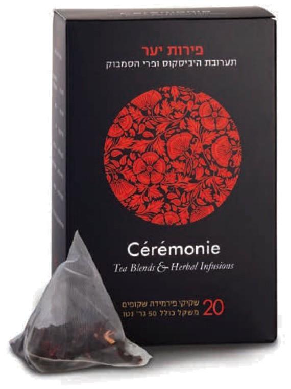 פירמידות - תה סרמוני