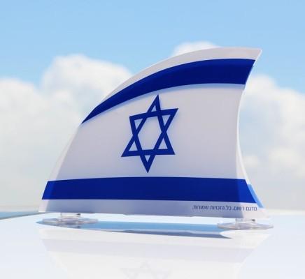 דגל כריש - הלהיט של יום העצמאות